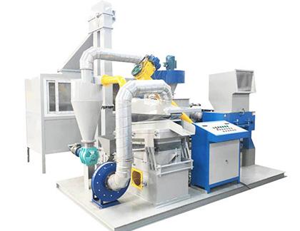Aluminum plastic separation machine