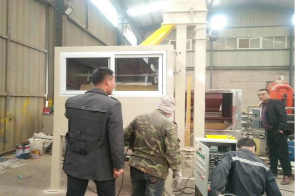 300kg per hour High Voltage Electrostatic Separation