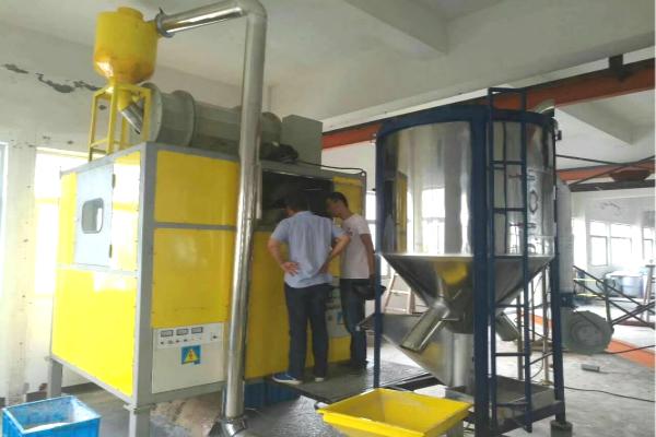 300kg per hour mixed plastics high voltage electrostatic separation